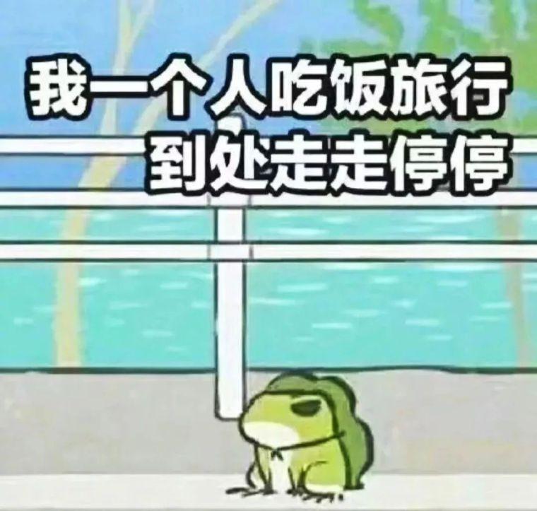 """因为装了绿植墙,所以他的""""蛙""""变成回家狂!"""