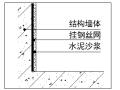 框架-核心筒结构室内装饰装修施工方案