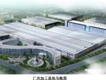 国际展览中心幕墙工程施工组织设计(近400页,图文并茂)