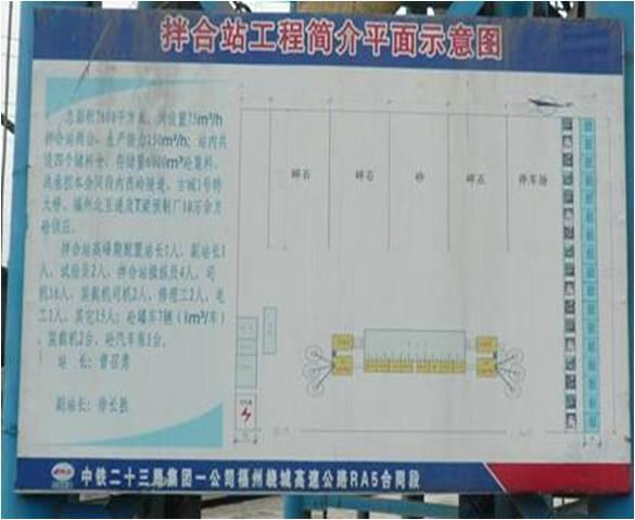 高速公路的T梁预制施工,这次算是说明白了!