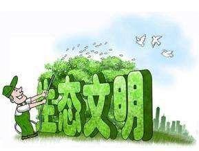 党的十九大给园林绿化带来哪些红利?