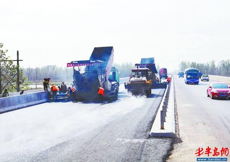沥青混凝土公路施工方案