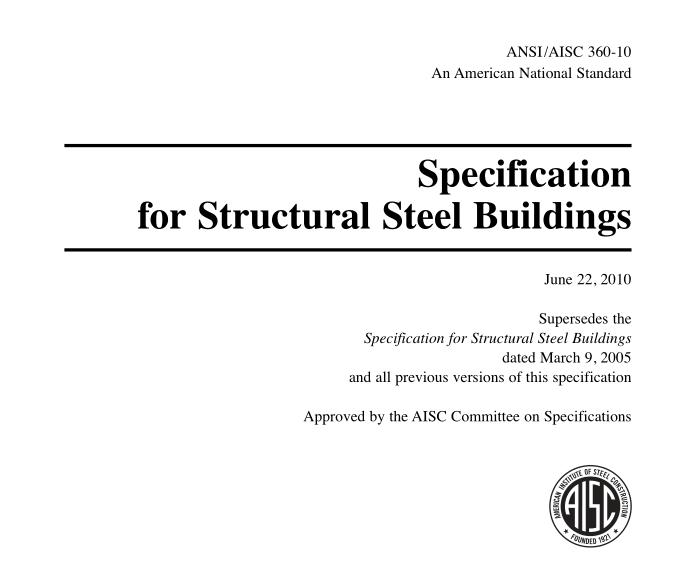 美国AISC-360-10钢结构设计规范 2010