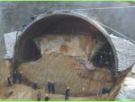 隧道施工技术培训课件PPT版(共139页)