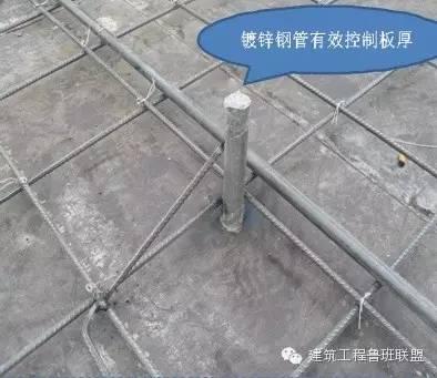 如此齐全的标准化土建施工(模板、钢筋、混凝土、砌筑)现场看看_36