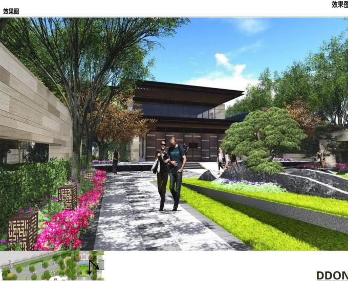 园容上水、大雅天成体验中心会所景观方案设计