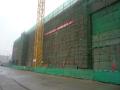北京市绿色施工安全文明工地验评汇报(中建)