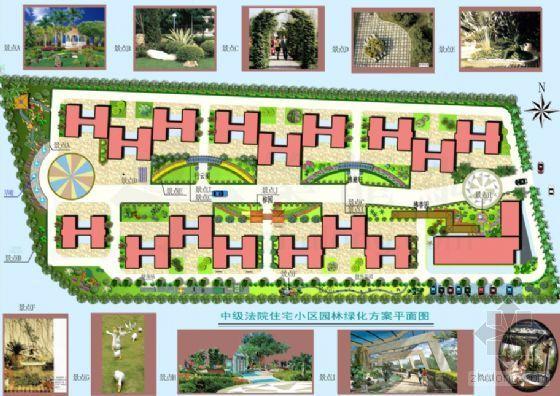 某单位高级公寓住宅区园林设计方案