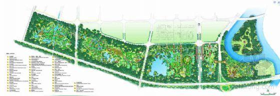 [成都]公园景观规划设计方案