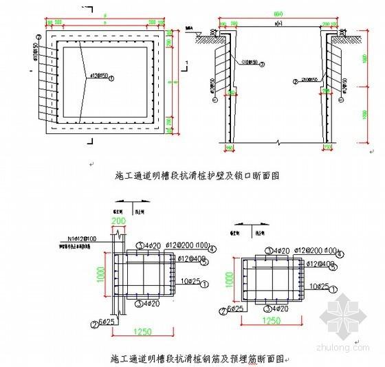 [重庆]人工挖孔桩安全专项施工方案