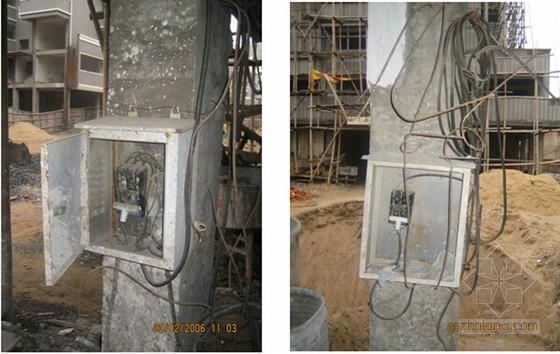 建筑工程施工临时用电安全培训讲义(附图丰富)