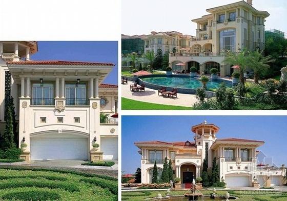 地中海建筑风格演绎及案例