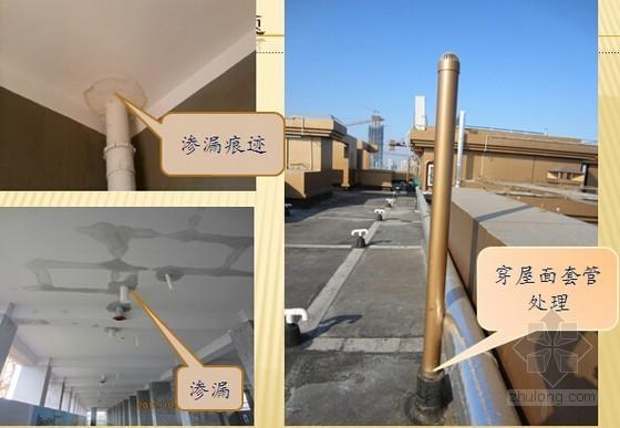 [江苏]住宅工程质量通病控制标准安装部分讲义(附图)