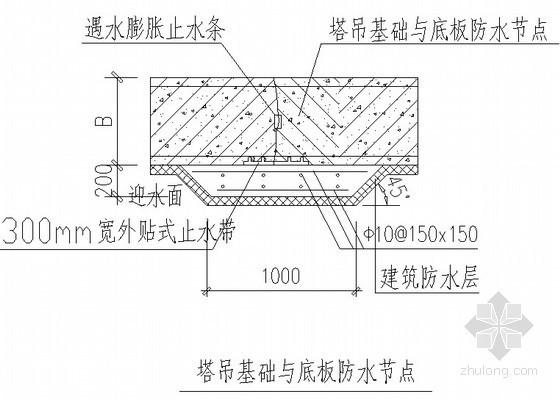 [黑龙江]住宅楼施工组织设计(剪力墙结构)