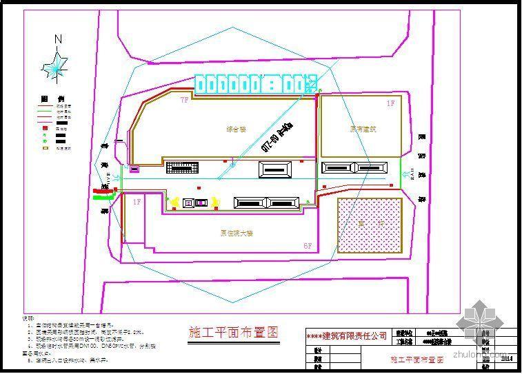 湖南某医院综合楼平面布置图及进度计划