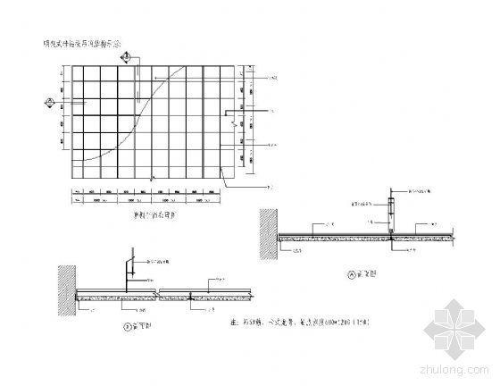 硅钙板吊顶详图