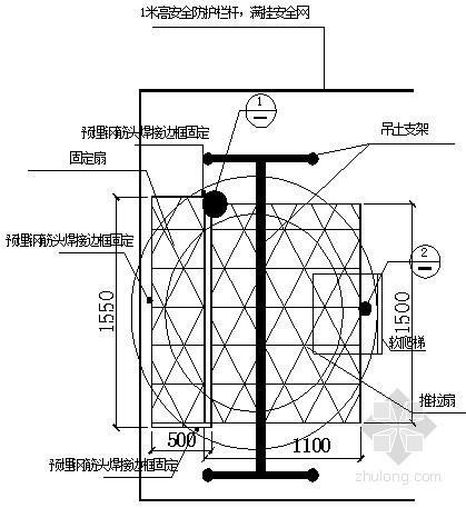 [贵州]某城市高架桥人工挖孔桩基础施工方案