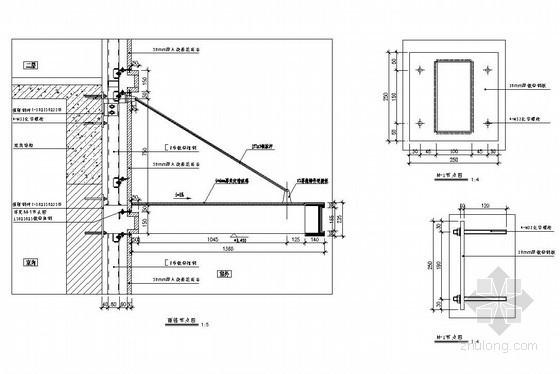 某钢结构雨棚节点详图