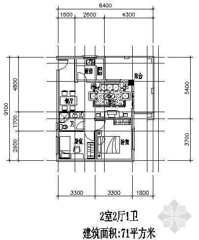 两室两厅一厨一卫71平方米