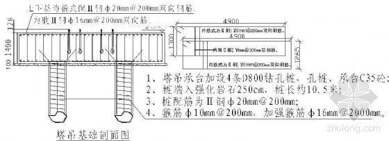 广州某大型商住楼QTZ63自升塔式起重机施工方案-3