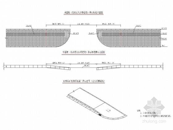 [江苏]城市道路无障碍设计说明及通用图37张(缘石 盲道)