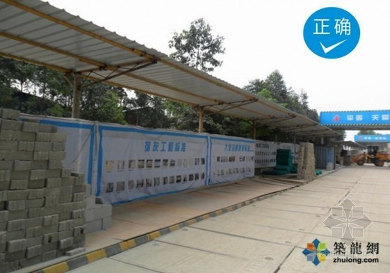 砌体工程施工质量控制标准做法