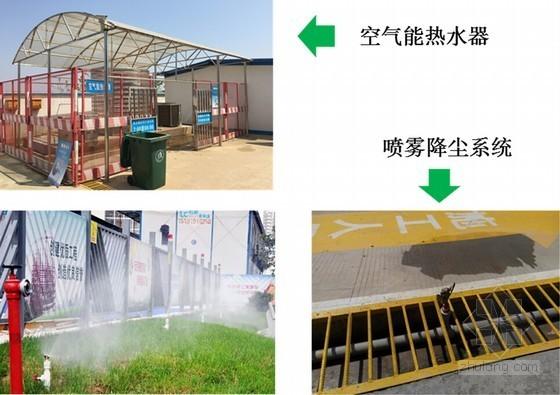 [武汉]心脏病医院工程安全文明施工策划方案(附图丰富178页)-绿色施工图片
