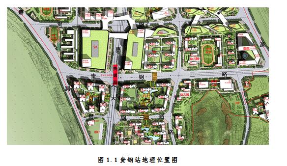贵阳市轨道交通2号线二期深基坑开挖支护安全专项施工方案