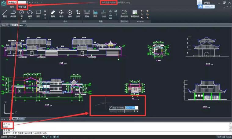 CAD看图软件快捷键使用_4