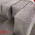 绿景建材3.5mm厚造型铝单板价格优惠