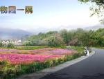 [福建]大田闽农农业休闲观光园概念性规划