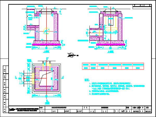 道路工程排水施工设计图