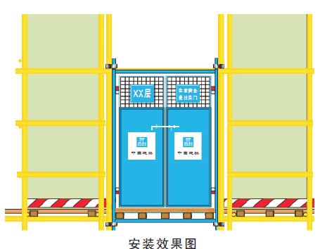 [福州市]施工电梯基础施工方案