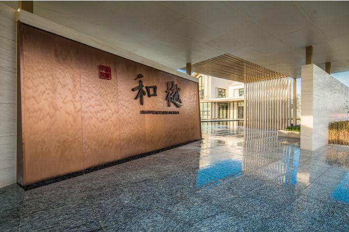 中南20个高品质项目 2018年_151