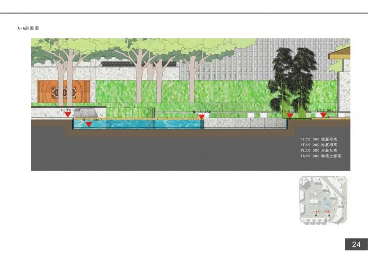 君子园景观设计_23