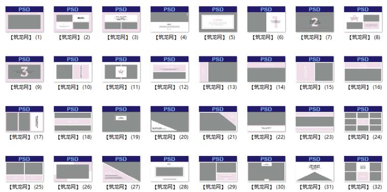 120个图文排版PSD模板(含:横版,竖版)1