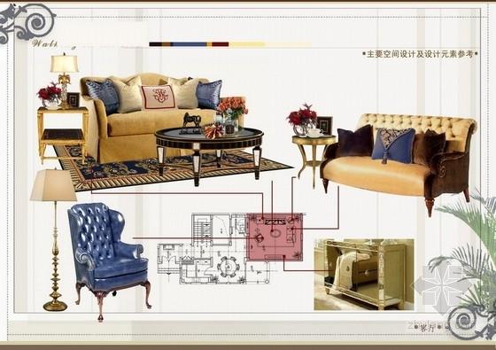 [成都]精品温暖英式风格三层别墅室内装修设计方案-[成都]温暖英式风格三层别墅室内装修设计方案客厅家具图