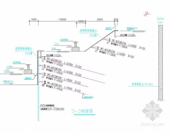 [广东]11米深基坑桩锚结合复合土钉墙支护施工图(附计算书)