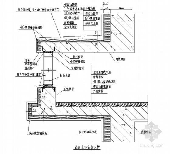[北京]住宅楼工程装饰装修施工方案(75页)