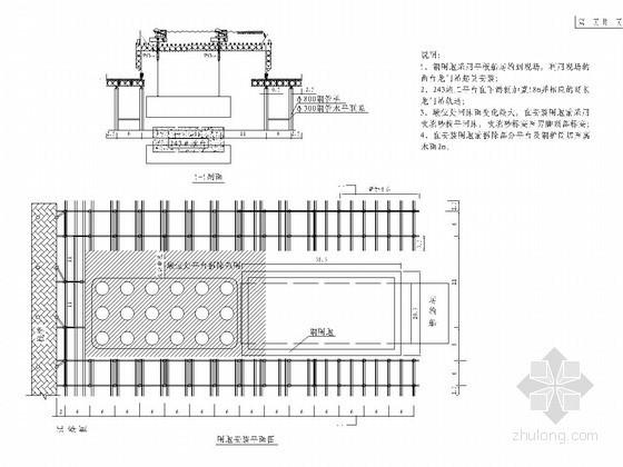铁路特大桥工程主墩双壁钢围堰施工方案(107页 附设计 施工图)