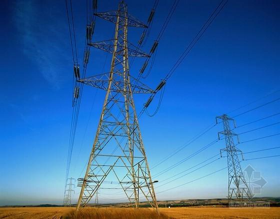 [全国]电力建设工程概预算定额费率调整汇编(2014年调整)