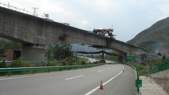 48m跨线桥连续梁专项施工方案(78页)