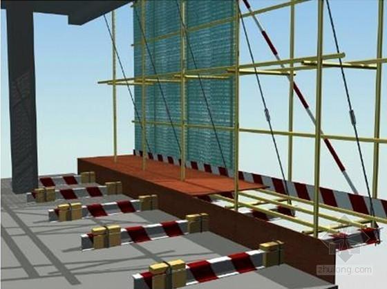 [广东]框剪结构住宅楼工程脚手架工程施工方案(144页 计算详细 附图多)