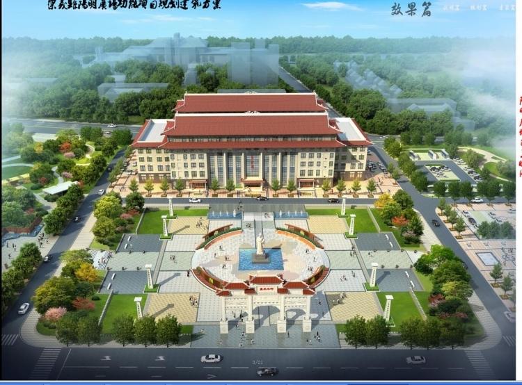 工作一年做的一个文化综合楼及广场-20160830_154807_003.jpg