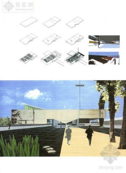 MVRDV建筑设计事务所-3