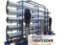 化工生产用纯净水设备安装及管理