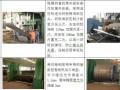 [重庆]国际博览中心工程关键施工技术总结(30页)