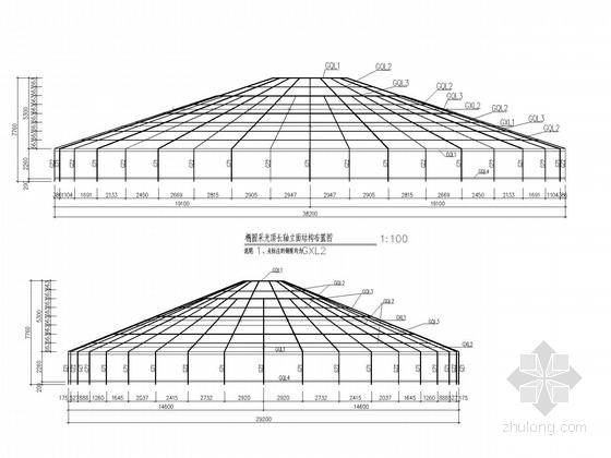 椭圆采光顶钢结构及LED屏幕施工图