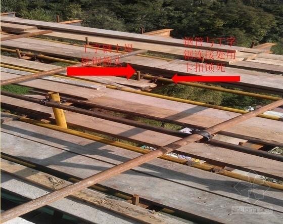 [QC成果]高空大跨度悬挑混凝土结构斜屋面施工方案优化
