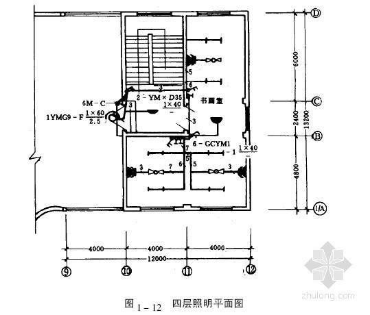 [预算入门]强弱电安装工程计量计价入门精讲(附图实例1700页)